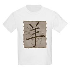 Chinese Zodiac Goat T-Shirt