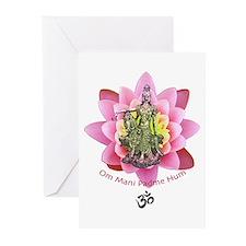 Kuan Yin Mantra Greeting Cards (Pk of 10)