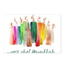 Chanukah Paintbrush Menorah Postcards (Package of