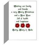Mary's Motto Christmas Cards #2 (Pk of 10)