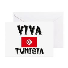 Viva Tunisia Greeting Cards (Pk of 10)