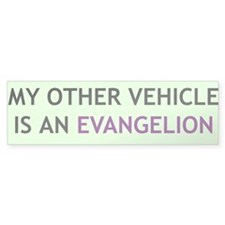 """My Other Vehicle"" Bumper Bumper Sticker"