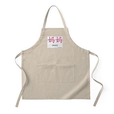 Mom (Chinese Char. Pink) BBQ Apron