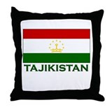 Tajikistan Flag Stuff Throw Pillow