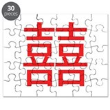 Red Double Happiness Puzzle