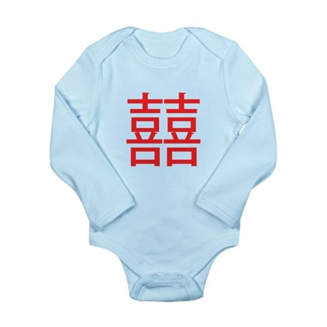 Red Double Happiness Long Sleeve Infant Bodysuit