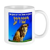 Lion of Judah 10 Coffee Mug