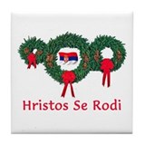 Serbia Christmas 2 Tile Coaster