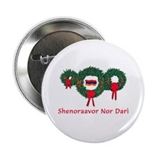 "Armenia Christmas 2 2.25"" Button"
