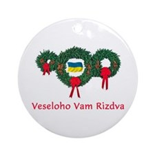 Ukraine Christmas 2 Ornament (Round)