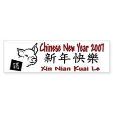 Chinese New Year Bumper Bumper Sticker