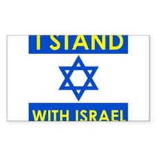 Stand with Israel Decal