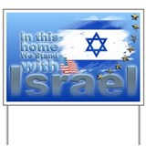 Stand with Israel: Yard Sign