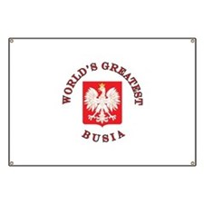 World's Greatest Busia Crest Banner