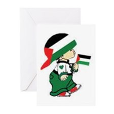 Cute Gaza Greeting Cards (Pk of 10)
