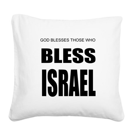 Israel Square Canvas Pillow
