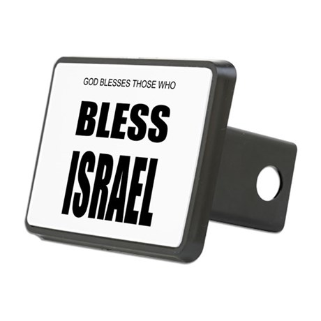 Israel Rectangular Hitch Cover