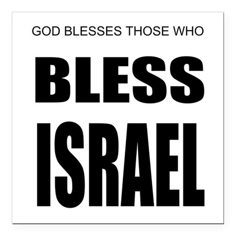 "Israel Square Car Magnet 3"" x 3"""