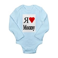 I Love Moscow Long Sleeve Infant Bodysuit