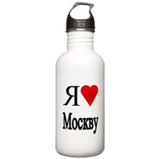 I Love Moscow Water Bottle