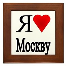 I Love Moscow Framed Tile