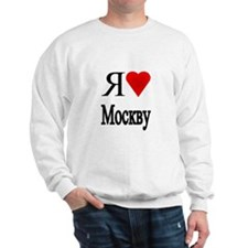 I Love Moscow Sweatshirt