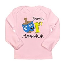 Babys First Hanukkah Long Sleeve Infant T-Shirt