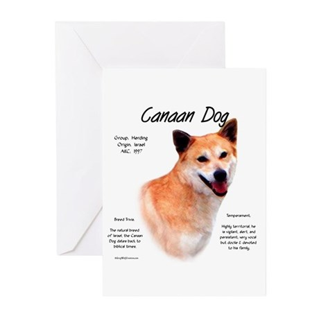 Canaan Dog Greeting Cards (Pk of 10)