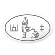 Gelezinis Vilkas Iron Wolf Decal