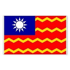 Yacht Ensign Sticker, Taiwan ROC
