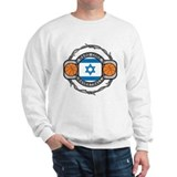 Israel Basketball Sweatshirt