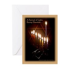 Star of David - Chanukah Greeting Cards (Pk of 10)