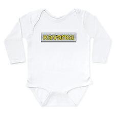 Kavorka Long Sleeve Infant Bodysuit