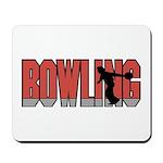 Bowling Nuts Mousepad