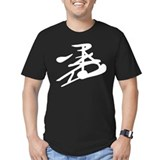 The SAMURAI Symbol Black T-Shirt T-Shirt
