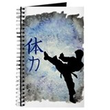 Power Kick Journal