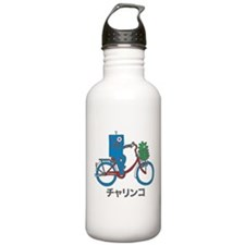 Japanese Bike Robot - Charinko Water Bottle