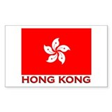 Hong Kong Flag Merchandise Rectangle Decal