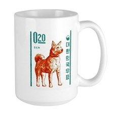 1962 Korea Jindo Dog Postage Stamp Mug