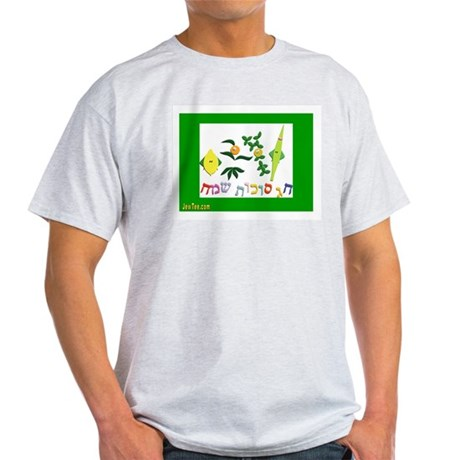 HAPPY SUKKOT HEBREW Light T-Shirt