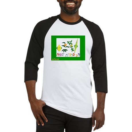 HAPPY SUKKOT HEBREW Baseball Jersey