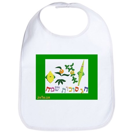 HAPPY SUKKOT HEBREW Bib