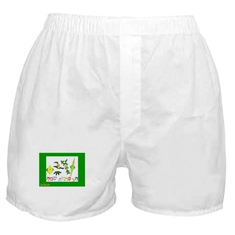HAPPY SUKKOT HEBREW Boxer Shorts