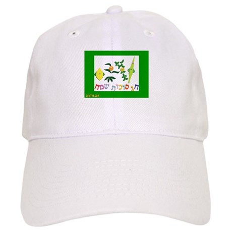HAPPY SUKKOT HEBREW Cap