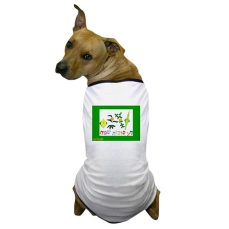 HAPPY SUKKOT HEBREW Dog T-Shirt