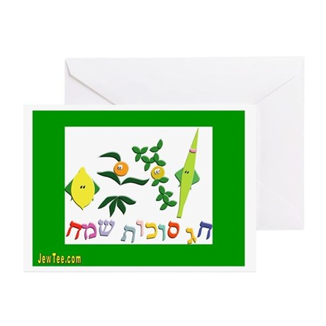 HAPPY SUKKOT HEBREW Greeting Cards (Pk of 10)