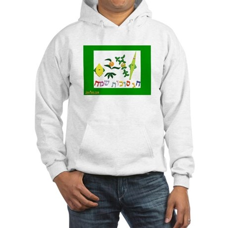 HAPPY SUKKOT HEBREW Hooded Sweatshirt