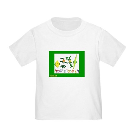 HAPPY SUKKOT HEBREW Toddler T-Shirt