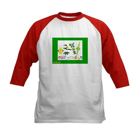HAPPY SUKKOT HEBREW Kids Baseball Jersey