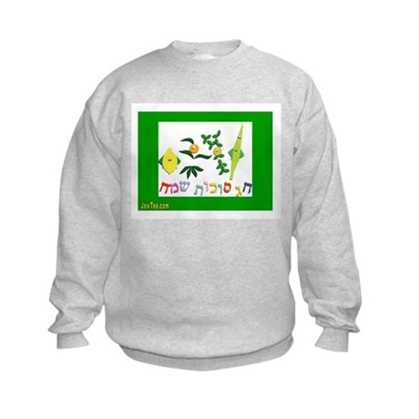 HAPPY SUKKOT HEBREW Kids Sweatshirt